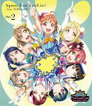 ラブライブ!サンシャイン!! Aqours First LoveLive! 〜Step! ZERO to ONE〜 Day2【Blu-ray】