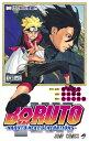 BORUTO-ボルトー 4 -NARUTO NEXT GENERATIONS- (ジャンプコミックス) [ 池本 幹雄 ]
