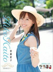 皆藤愛子(2020年1月始まりカレンダー)