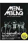 MEN IN MBLAQ 2011 LIVE CONCERT