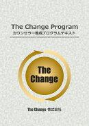 【POD】The Change Program カウンセラー養成プログラムテキスト