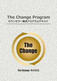 【POD】The Change Program カウンセラー養成プログラムテキスト [ 片田 智也 ]
