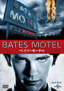 ベイツ・モーテル DVD-BOX