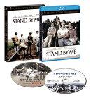 吹替洋画劇場 コロンビア映画90周年記念 『スタンド・バイ・ミー』 デラックス エディション【Blu-ray】