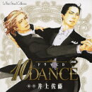 Le Beau Sound Collection::ドラマCD 10DANCE [テンダンス]