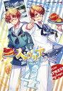 ヘタリア World・Stars 4 (ジャンプコミックス) [ 日丸屋 秀和 ]