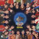 NHK 天才てれびくんMAX MTK the 11th [ (キッズ) ]