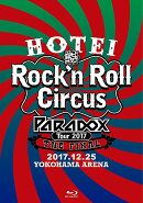 HOTEI Paradox Tour 2017 The FINAL〜Rock'n Roll Circus〜(初回生産限定盤 Complete Blu-ray Edition)【Blu-ray】