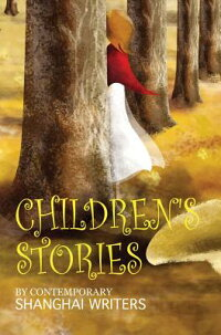 Children's_Stories:_By_Contemp