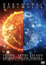 LEGEND - METAL GALAXY (METAL GALAXY WORLD TOUR IN JAPAN EXTRA SHOW) [ BABYMETAL ]