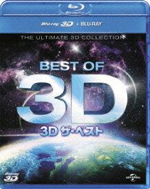 3D ザ・ベスト【Blu-ray】 [ (ドキュメンタリー) ]