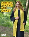 Knitted Scarves and Cowls: 30 Stylish Designs to Knit KNITTED SCARVES & COWLS [ ...