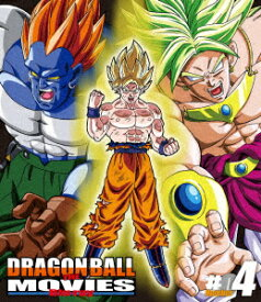 DRAGON BALL THE MOVIES ♯04【Blu-ray】 [ 野沢雅子 ]