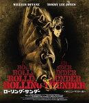 ローリング・サンダー HDニューマスター版【Blu-ray】