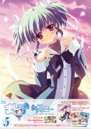 ましろ色シンフォニー Vol.5【Blu-ray】