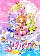 アイカツ! あかりGeneration Blu-ray BOX4【Blu-ray】