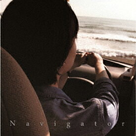 Navigator [ NOZ ]