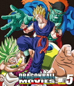 DRAGON BALL THE MOVIES ♯05【Blu-ray】 [ 野沢雅子 ]