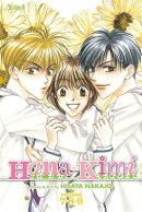 Hana-Kimi (3-In-1 Edition), Vol. 3: Includes Vols. 7, 8 & 9