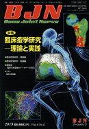 Bone Joint Nerve(Vol.9 No.1(2019)