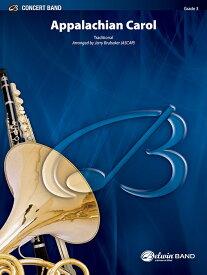【輸入楽譜】アパラチアン・キャロル/ブルーベイカー編曲: スコアとパート譜セット