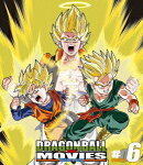 DRAGON BALL THE MOVIES ♯06【Blu-ray】