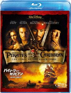 パイレーツ・オブ・カリビアン/呪われた海賊たち【Blu-ray】【Disneyzone】 [ ジョニー・デップ ]