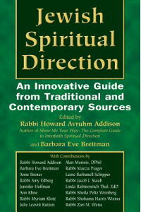 Jewish_Spiritual_Direction:_An