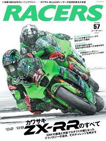 サンエイムック RACERS vol.57