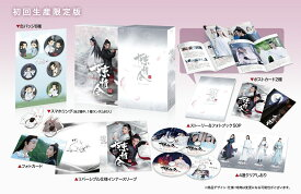 陳情令 Blu-ray BOX1【初回限定版】【Blu-ray】 [ シャオ・ジャン[肖戦] ]
