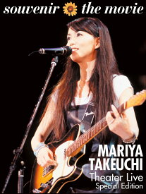 souvenir the movie 〜MARIYA TAKEUCHI Theater Live〜 (Special Edition) [ 竹内まりや ]