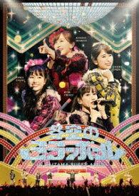 ももいろクリスマス2019 〜冬空のミラーボール〜 LIVE [ MOMOIRO CLOVER Z ]