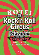 HOTEI Paradox Tour 2017 The FINAL〜Rock'n Roll Circus〜【Blu-ray】