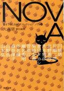 NOVA(10)