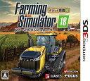 ファーミングシミュレーター18 ポケット農園4 3DS版