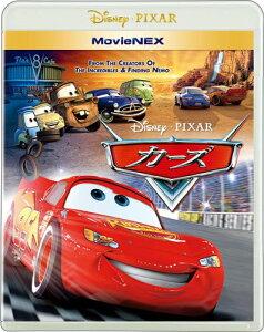 カーズ MovieNEX ブルーレイ+DVD+デジタル...
