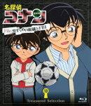 名探偵コナン Treasured Selection File.黒ずくめの組織とFBI 13【Blu-ray】