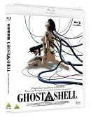 GHOST IN THE SHELL/攻殻機動隊【Blu-ray】
