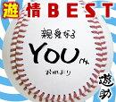 遊情BEST (初回限定盤 CD+DVD)