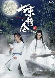 陳情令 Blu-ray BOX2【初回限定版】【Blu-ray】 [ シャオ・ジャン[肖戦] ]