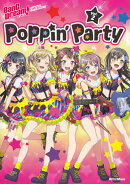 Poppin'Party(Vol.2)