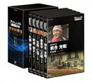 プロフェッショナル 仕事の流儀 DVD BOX 105
