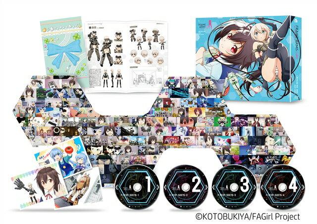 フレームアームズ・ガール Blu-ray BOX【Blu-ray】 [ 壽屋 ]
