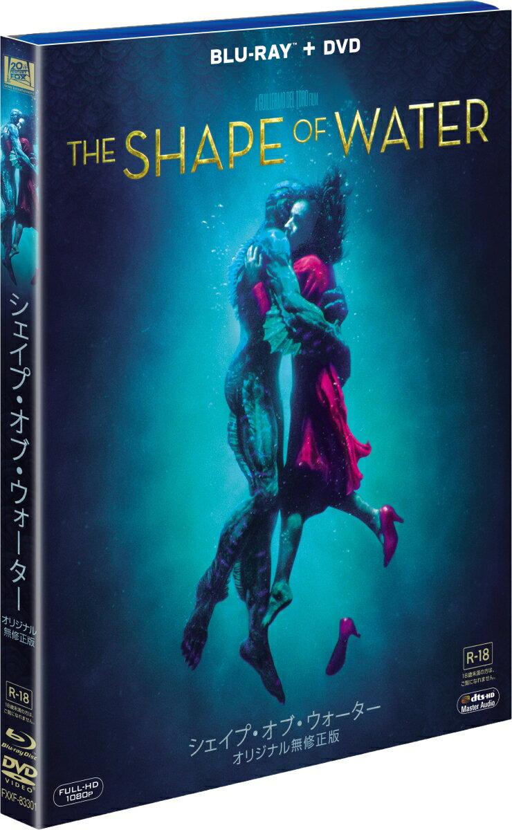 シェイプ・オブ・ウォーター オリジナル無修正版(ブルーレイ&DVD/2枚組)【Blu-ray】 [ サリー・ホーキンス ]
