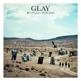 愁いのPrisoner/YOUR SONG (CD+DVD) [ GLAY ]