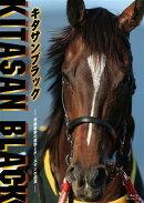 キタサンブラック 〜平成最後の怪物とホースマンの信念〜【Blu-ray】