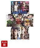 チカーノKEI 1-7巻セット