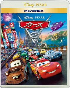 カーズ2 MovieNEX ブルーレイ+DVD+デジタ...
