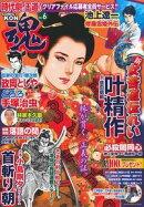 COMIC 魂 Vol.6