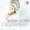 【輸入盤】『ロシアン・ライト〜オペラ・アリアと歌曲集』 オルガ・ペレチャトコ、ドミトリー・リス&ウラル・フィ…